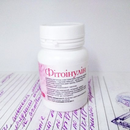 """""""Фитоинулин"""" при диабете, для снижения тяги к сладкому, 60 табл."""