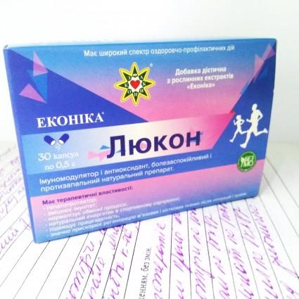 Екстракт Люкон Еконіка - імуномодулятор, антиоксидант, болезаспокійливий, протизапальний 30 капс.