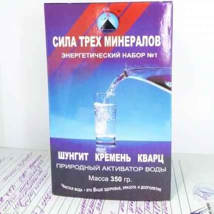 """Сила трьох мінералів №1"" (шунгіт - 150 г, гірський кварц - 150 г, кремінь - 50 г)"