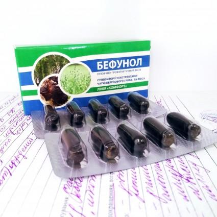 Свічки з екстрактом чаги Бефунол 10 шт