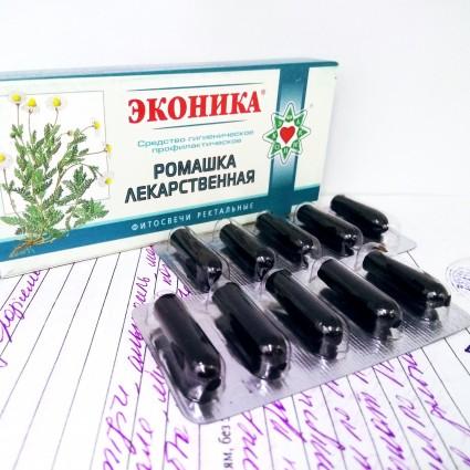 """Еконіка свічки """"Ромашка лікарська"""" 10 шт"""